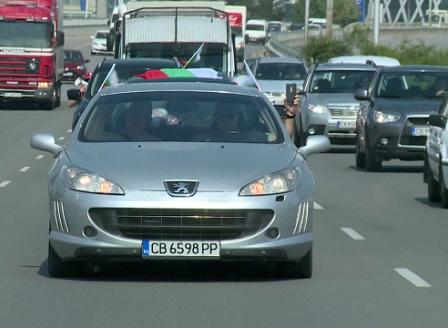 Протестно автошествие предизвика километрично задръстване по АМ