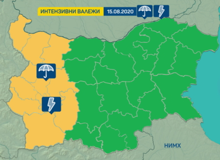 Жълт код за интензивни валежи в Западна България