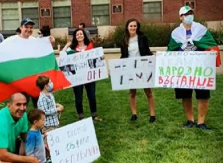 Антиправителствен протест на българи в Чикаго