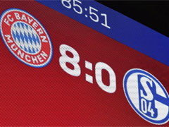 Байерн Мюнхен разгроми Шалке с 8:0