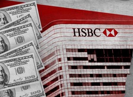 Банки са замесени в схеми за измами за милиарди долари