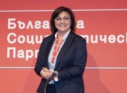 БСП се събира на 50-и юбилеен конгрес