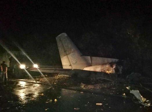 Военен самолет се разби в Украйна, има загинали
