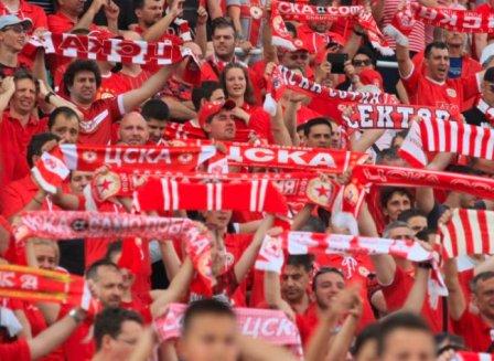 Акционерите премахнаха на тирето от името на ЦСКА-София