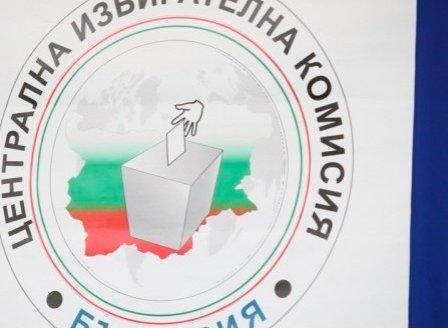 Изтича срокът за промени в коалициите за изборите
