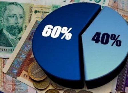 Изтича срокът за заявления по мярката 60 на 40 за януари-март