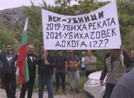 Протест пред ВЕЦ-Кричим след смърт на рибар при внезапно изпускане на вода