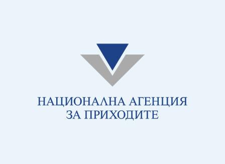 НАП събра за седмица 4 млн.лв. просрочени задължения