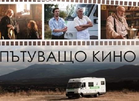 Премиера на новия български филм
