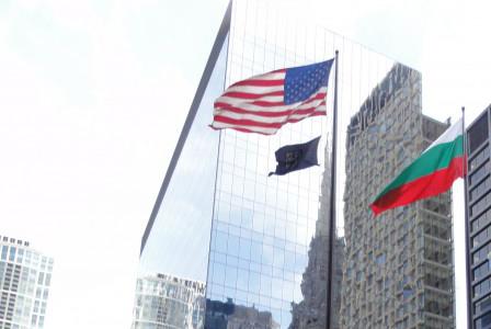 Българското знаме се издигна в центъра на Чикаго
