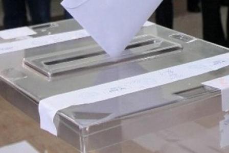 Ниска избирателна активност в САЩ за референдума