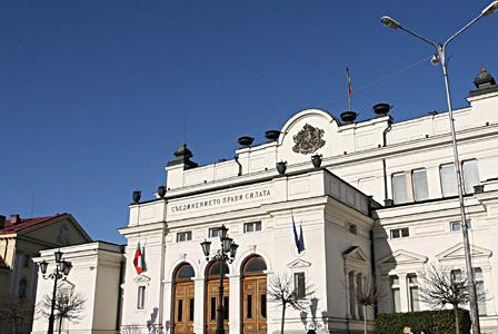 С протест гражданите поискаха имунитета на Волен Сидеров