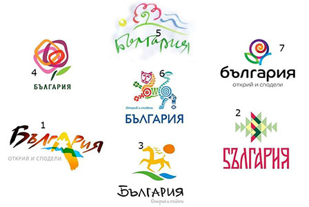 7 лога в надпревара за символ на България