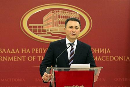 Груевски получи мандат за съставяне на правителство