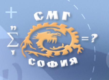 СМГ с най-висок бал в София за трета поредна година