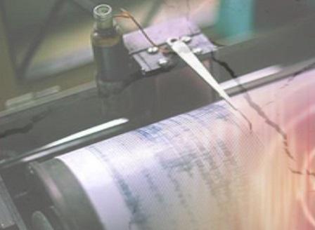 Мощно земетресение от 7,8 по Рихтер разтърси Северния Пасифик