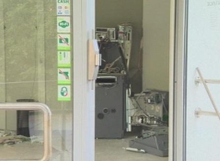 Взривиха банкомат в квартал Младост в столицата