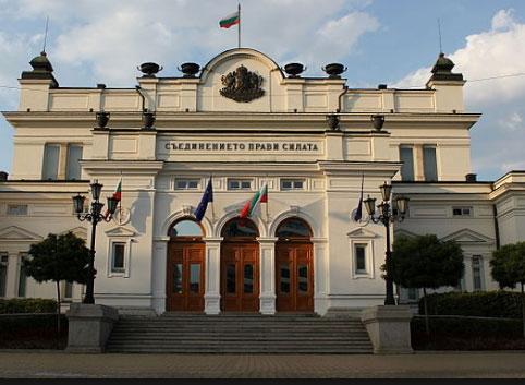Народното събрание, Парламент новини
