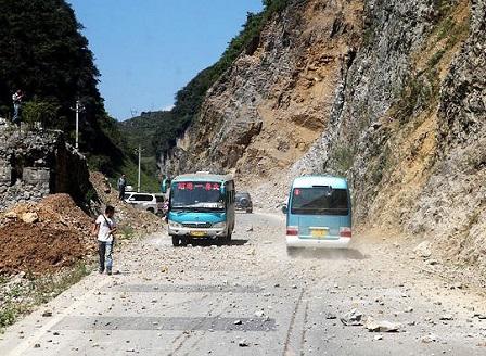 Силно земетресение разтърси Тибет