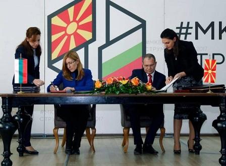 Първо съвместно заседание на правителствата на България и Македония