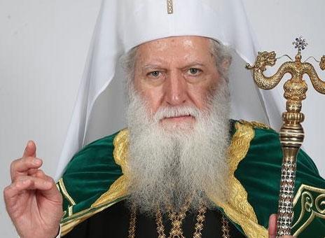 Патриарх Неофит: Трябва да поемем протегнатата ръка на Македония