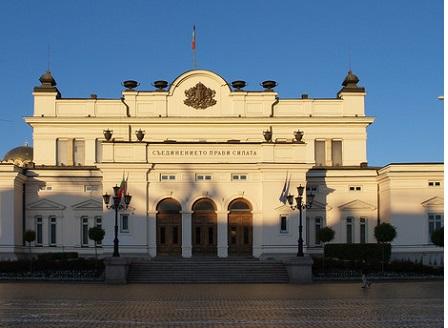 БСП и ДПС внасят вота на недоверие срещу правителството на 17 януари