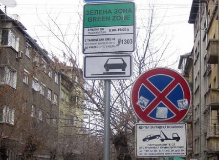Синята и зелената зони на София са безплатни до 27 декември