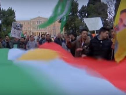 Стотици кюрди протестираха в Атина срещу турската военна операция в Африн
