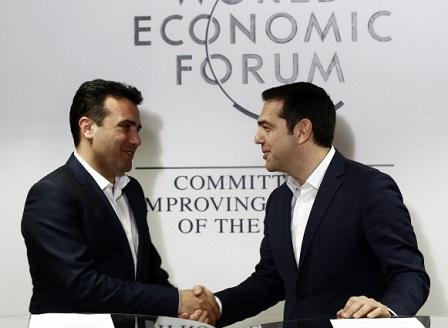 Премиерите на Македония и Гърция с историческа среща в Давос