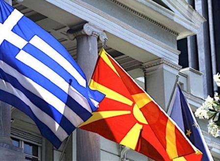 Правителството в Македония одобри единодушно договора с Гърция за името