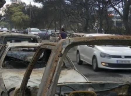 Гърция остава в плен на огъня - загиналите са 76, десетки хора се издирват