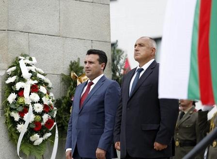 България и Македония честваха заедно годишнината от Илинденско-Преображенското въстание