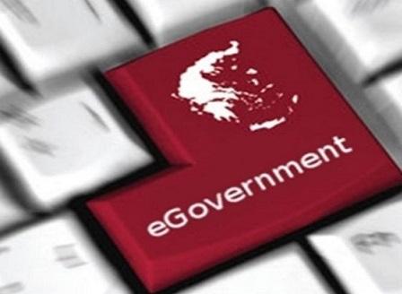 Край на хартиения обмен в администрациите