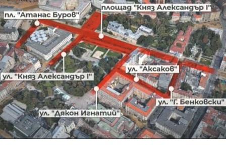 От 29 декември част от центъра на София се затваря