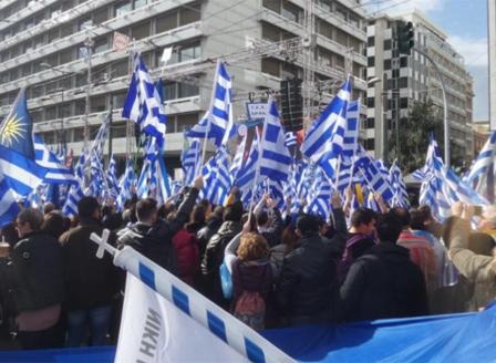 Гърция протестира срещу името на Македония