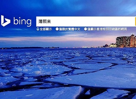 И търсачката Bing забранена в Китай