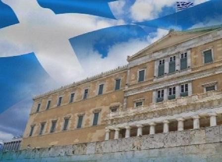 Депутатският имунитет беше премахнат в Гърция