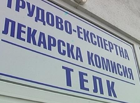 Арестуваха лекари във Варна заради далавери с ТЕЛК