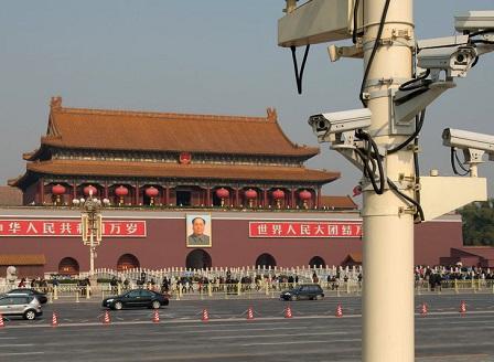 Голям производител на сървъри се оттегли от Китай