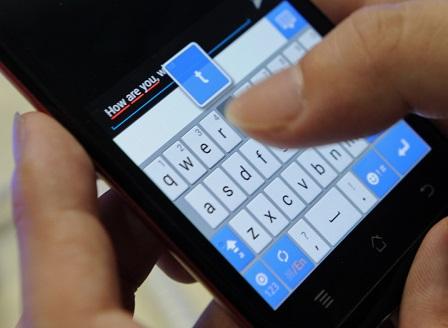 Влиза в сила нова максимална цена за всички международни повиквания и SMS в ЕС