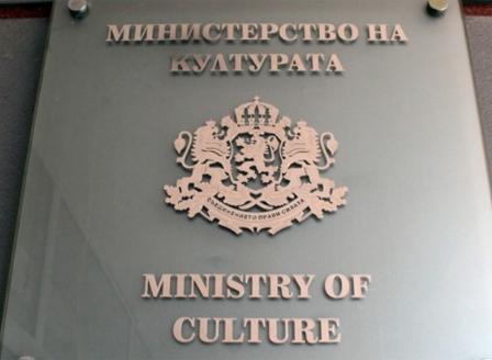 България връща на Турция ценни артефакти