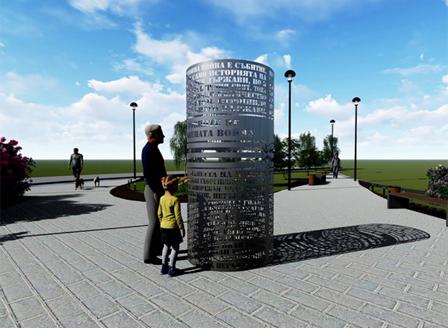 Издигат паметник на загиналите през Първата световна война бесарабски българи в Молдова