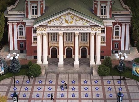 250 сини звезди ще се появят пред Народния театър