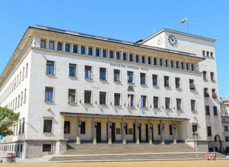 БНБ ще прави аукцион за продажба на облигации на стойност 200 млн. лв.