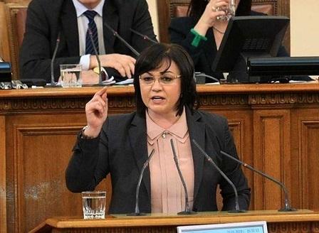 Левицата иска свикване на КСНС заради хакерската атака в НАП