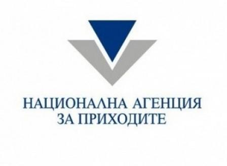 НАП отваря телефонна линия за българите в чужбина