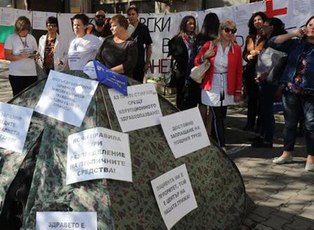 Пореден протест пред Министерството на здравеопазването