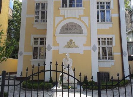 Столична община придобива къщата на Яворов