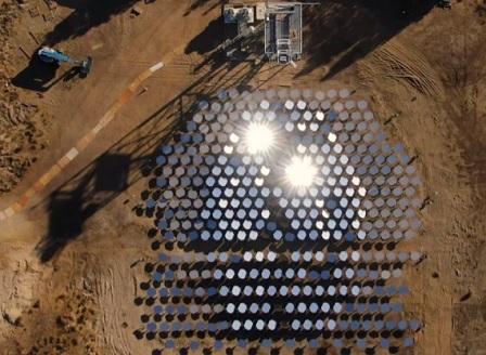 Heliogen обяви пробив в слънчевата енергетика