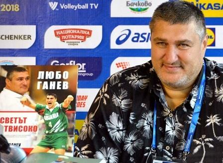 Опозицията във волейбола издигна Любо Ганев за президент на федерацията